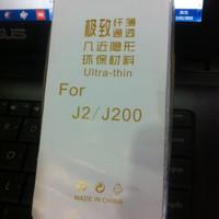 Ultra - Thin / Soft Jelly Case Samsung galaxy J2 / j200