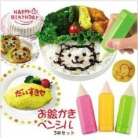 New Trend! Food Drawing Pen Decorating For Bento Tools (isi 3) Baru!