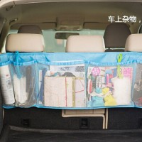 Hot Sale! BIG CAR ORGANIZER Murah!