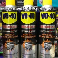 WD 40 Machine & Engine Degreaser (Heavy Duty)