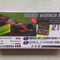 Kunci Socket sok Set 21 Pcs