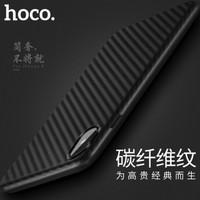 Hoco Carbon Case iPhone 7 Plus iPhone X Case iPhone 8 8 Plus ORIGINAL - Biru, iPhone 7 Plus