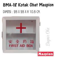 Maspion Kotak Obat BMA-18 / First Aid Box / Kotak P3K