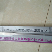 Pinset Lurus Aquascape Kenis/Kandila/Hopar