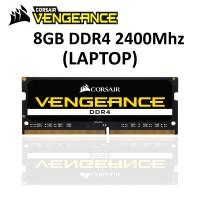 Corsair Vengeance 8GB DDR4 2400 MHz SODIMM Memory - CMSX8GX4M1A2400C16