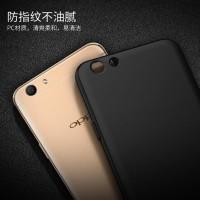 Promo Case Slim Black Matte Oppo F1S / A59 Softcase Back Silicone Matt