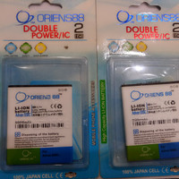 Baterai Double Power Advan S50C 5000mAh Oriens 88