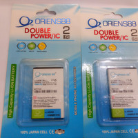 BATERAI Double Power Advan HAMMER R3D 4200mAh Oriens 88