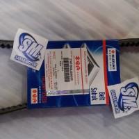 VBELT Suzuki NEX / V-BELT CVT NEX Original SGP Suzuki Genuine Parts