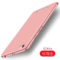 Casing XIAOMI REDMI 4A/ 4 A BABY SKIN Case Full Cover Ultra Thin Slim