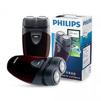 Alat Cukur Kumis - Shaver Philips PQ-206