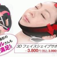 Oval Belt Face Slim - Pembentuk wajah
