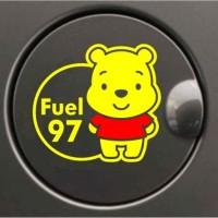 Stiker Tutup Tangki / Cutting Sticker Fuel Tank Winnie The Pooh