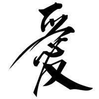stiker tulisan jepang sticker mobil motor laptop kanji racing - Putih