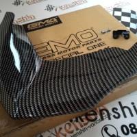 Ducktail Cover Atas Lampu Belakang CARBON - Yamaha NMAX