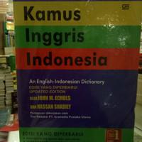 Kamus Inggris-Indonesia(An English-Indonesian Dictionary)