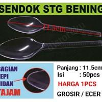 1PCS Sendok Teh STG Plastik Bening Transparan Pudding Yoghurt Es Krim