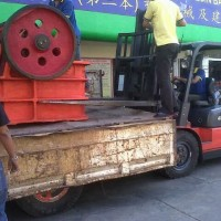 Mesin Jaw Crusher Pemecah Batu 250 x 400