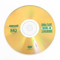 Jual DVD-R MAXELL ECERAN / CD DVD KOSONG / BLANK 16x Murah