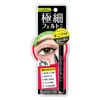 BCL 0.1mm Slim Liquid Eyeliner Black Browlash Ex - SKU 8070561000
