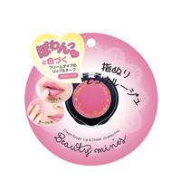 BCL 03 Milky Pink Lip+Cheek Cream Beauty Mines - SKU 8013012000