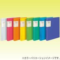 KOKUYO Binder Carry All B5 +pembatas plastik bening 4 - muat 150Lembar