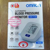 Blood pressure monitor / tensimeter OMRON HEM 7120
