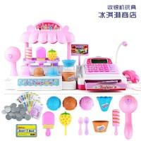 Mainan Edukatif / Edukasi Anak - Ice Cream Store Cash Register Kasir