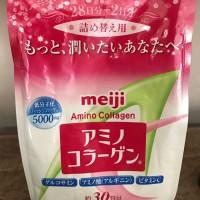 Meiji Amino Collagen 100% ORIGINAL FROM JAPAN
