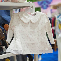Dress tangan panjang anak bayi