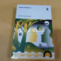 Norwegian Wood – Cover Baru 2018 oleh Haruki Murakami