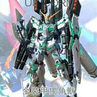 Daban MG 1/100 full armor Unicorn Gundam ver.ka fullarmor FA