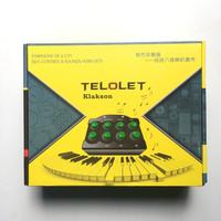 Klakson Telolet Modul Telolet 8 Suara + Klakson Keong