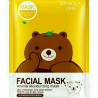 Bioaqua facial mask