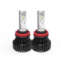 Autovision F4 - H16 6429 L + 4 EPISTAR LED 2800K 12V 15W AH16FC43
