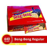 Beng Beng wafer