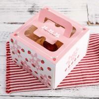 box kotak 16x16 roll cake tart kotak puding bread hadiah sovenir dus