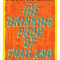 Pok Pok The Drinking Food Of Thailand : A Cookbook