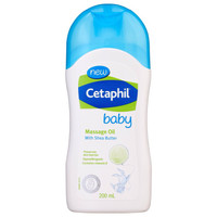 (Diskon) Cetaphil Baby Massage Oil 200ml