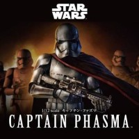 1/12 Star Wars: Captain Phasma (Gun) (Bandai)