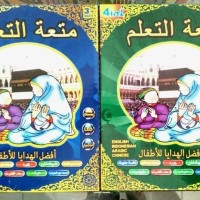 playpad muslim 4in1 / playpad arab 4 bahasa ipad arb 4bahasa