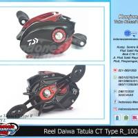 Reel Baitcasting Daiwa Tatula CT Type R 100 HSL