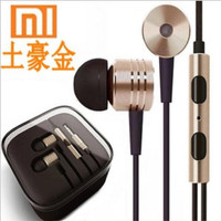 Xiaomi Piston II superbass