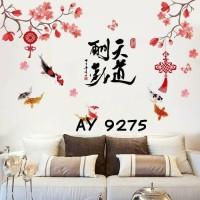 Wallsticker wallstiker wall sticker stiker ikan koi sakura merah
