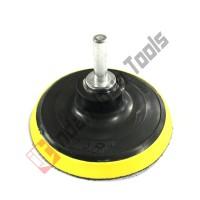 Tatakan Amplas Velcro MESIN BOR - Adaptor Konektor M10 Pad Perekat