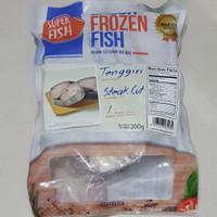 Ikan Tenggiri Steak Cut - 300gram - kualitas premium, Ready Stock!