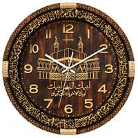 Jam Dinding Besar Diamond 402 Emboss Kaligrafi Diameter 40cm