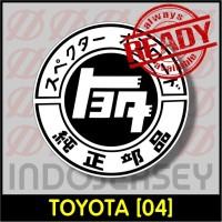 Patch Stiker Setrika Flock Logo - TOYOTA [04]