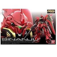 Gundam RG sinanju, modif, pesanan