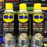WD40 Food Grade Silicone Spray/WD 40 Food Grade Silicone Spray